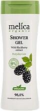 Voňavky, Parfémy, kozmetika Sprchový gél s extraktom z černíc - Melica Organic Shower Gel