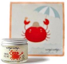 Voňavky, Parfémy, kozmetika Prírodný telový lotion pre deti - Uoga Uoga Organic Nourishing Protective Oil Blend For Kids