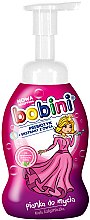 """Voňavky, Parfémy, kozmetika Pena do kúpeľa """"Maličká princezná"""" - Bobini Baby Line Bath Foam"""