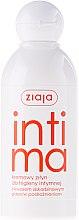 Voňavky, Parfémy, kozmetika Krémová kvapalina pre intímnu hygienu s kyselinou askorbovou - Ziaja Intima