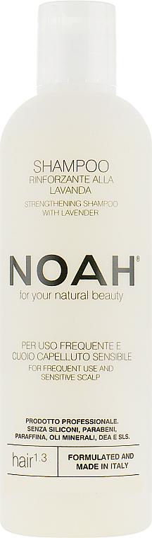 Spevňujúci šampón s levanduľou - Noah