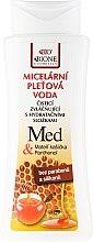 Voňavky, Parfémy, kozmetika Micelárna voda - Bione Cosmetics Honey + Q10 Water