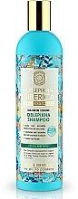 """Voňavky, Parfémy, kozmetika Šampon z rakytníka pre všetky typy vlasov """"Maximálny objem"""" - Natura Siberica"""
