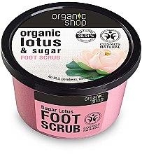 "Voňavky, Parfémy, kozmetika Peeling na nohy ""Cukor lotus"" - Organic Shop Foot Scrub Organic Lotus & Sugar"