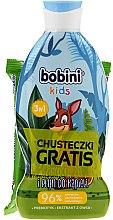 Voňavky, Parfémy, kozmetika Sada - Bobini Kids Set (shm/gel/330ml + wet/wipes/15pc)