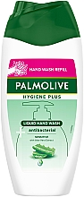 Voňavky, Parfémy, kozmetika Tekuté mydlo na ruky, antibakteriálne - Palmolive Hygiene Plus Aloe Vera Antibacterial Sensitive Hand Wash (vymeniteľná jednotka)
