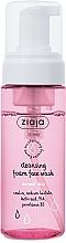 Voňavky, Parfémy, kozmetika Čistiaca pena pre normálnu pleť - Ziaja Cleansing Foam Face Wash Normal Skin
