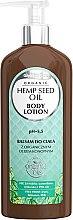 Voňavky, Parfémy, kozmetika Telový lotion s organickým konopným olejom - GlySkinCare Hemp Seed Oil Body Lotion