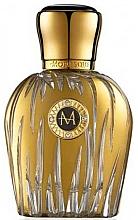 Voňavky, Parfémy, kozmetika Moresque Fiamma - Parfumovaná voda