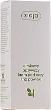 """Voňavky, Parfémy, kozmetika Krém pre pleť okolo očí olivový """"Intenzívna výživa"""" - Ziaja Natural Olive Eye Cream"""