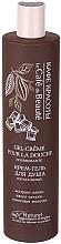 """Voňavky, Parfémy, kozmetika Krém-gél pre sprch """"Výživa"""" - Le Cafe de Beaute Nutritious Cream Shower Gel"""