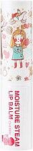 Voňavky, Parfémy, kozmetika Balzam na pery, višňa(Vykonanie 1) - Seantree Moisture Steam Lip Balm Cherry Stick