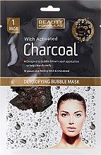 Voňavky, Parfémy, kozmetika Maska na tvár - Beauty Formulas With Activated Charcoal Detoxifying Bubble Mask