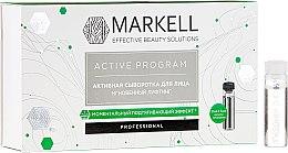 """Voňavky, Parfémy, kozmetika Aktívne sérum na tvár """"Instant Lifting"""" - Markell Professional Active Program"""