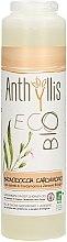 Voňavky, Parfémy, kozmetika Sprchový gél s kardamónom a zázvorom - Anthyllis Cardamom and Ginger Shower Gel