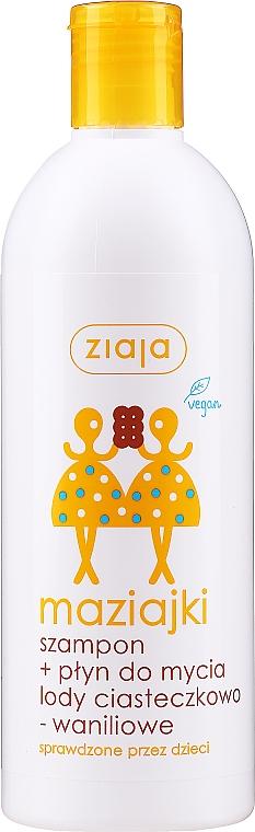 Šampónový sprchový gél pre deti - Ziaja Kids Shampoo and Shower Gel Cookies and Vanilla Ice Cream