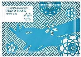 Voňavky, Parfémy, kozmetika Hydratačná maska-rukavica na ruky - Avon Korean Beauty Thermal Hydrating Hand Mask
