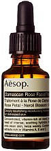 Voňavky, Parfémy, kozmetika Ošetrujúci prostriedok na tvár - Aesop Damascan Rose Facial Treatment
