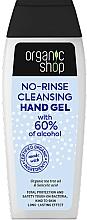 Voňavky, Parfémy, kozmetika Čistiaci bezoplachový gél na ruky - Organic Shop Antibacterial Action No-Rinse Cleansing Hand Gel