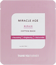 Voňavky, Parfémy, kozmetika Látková maska s vyhladzujúcim a bieliacim účinkom - Thank You Farmer Mask