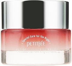 Voňavky, Parfémy, kozmetika Nočná maska na pery s olejom z kamélie a vitamínom E - Petitfee&Koelf Oil Blossom Lip Mask