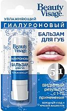 Voňavky, Parfémy, kozmetika Hyalurónový balzam na pery - Fitokosmetik Beauty Visage