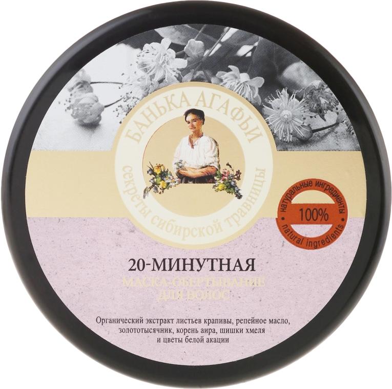 20-minút maska-zábal na vlasy - Recepty babičky Agafy Kúpeľná Agafy