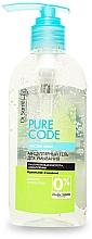 Voňavky, Parfémy, kozmetika Micelárny čistiaci gél pre všetky typy pleti  - Dr. Sante Pure Code