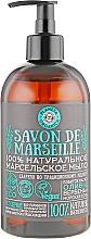 Voňavky, Parfémy, kozmetika Marselské mydlo - Planeta Organica Savon de Marseille