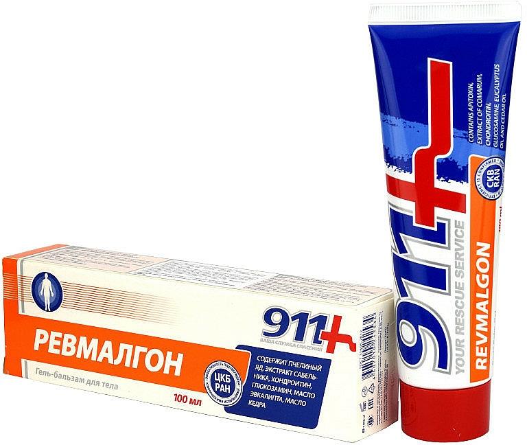 Gélový balzam na telo Revmalgon - 911