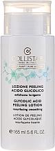 Voňavky, Parfémy, kozmetika Peelingové mlieko na báze kyseliny glykolovej - Collistar Glycolic Acid Peeling Lotion