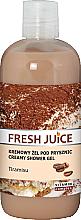 """Voňavky, Parfémy, kozmetika Krémový sprchový gél """"Tiramisu"""" - Fresh Juice Tiramisu Creamy Shower Gel"""