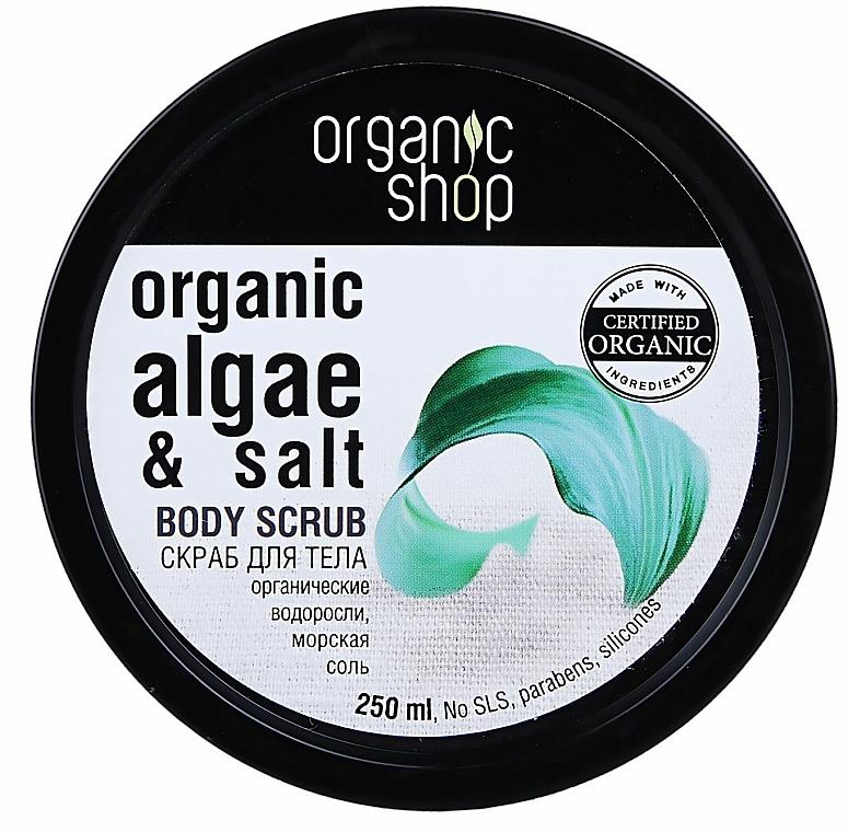 """Telový peeling """"Atlantické riasy"""" - Organic Shop Body Scrub Organic Algae & Sea Salt — Obrázky N2"""