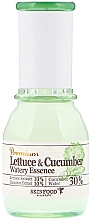 """Voňavky, Parfémy, kozmetika Upokojujúca esencia """"Šalát a uhorka"""" - SkinFood Premium Lettuce & Cucumber Watery Essence"""