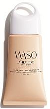 Voňavky, Parfémy, kozmetika Tónovaný hydratačný krém - Shiseido Waso Color-Smart Day Moisturizer SPF30