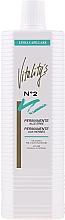 Voňavky, Parfémy, kozmetika Permanent s bylinkami na trvalú onduláciu - Vitality's Capillare Permanente Aux Herbes №2
