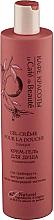 """Voňavky, Parfémy, kozmetika Krémový sprchový gél """"Tonizačný"""" - Le Cafe de Beaute Tonic Cream Shower Gel"""