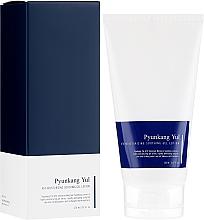 Voňavky, Parfémy, kozmetika Pleťový gél-lotion - Pyunkang Yul ATO Moisturizing Soothing Gel Lotion