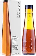 Voňavky, Parfémy, kozmetika Výživný hydratačný šampón - Shu Uemura Art of Hair Urban Moisture Hydro-Nourishing Shampoo