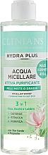 """Voňavky, Parfémy, kozmetika Micelárna voda 3 v 1 """"Zelený čaj a magnólia"""" - Clinians Hydra Plus Acqua Micellare"""