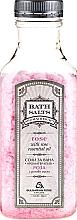 """Voňavky, Parfémy, kozmetika Soľ do kúpeľne """"Ruža"""" - Bulgarian Rose Bath Salts Rose"""