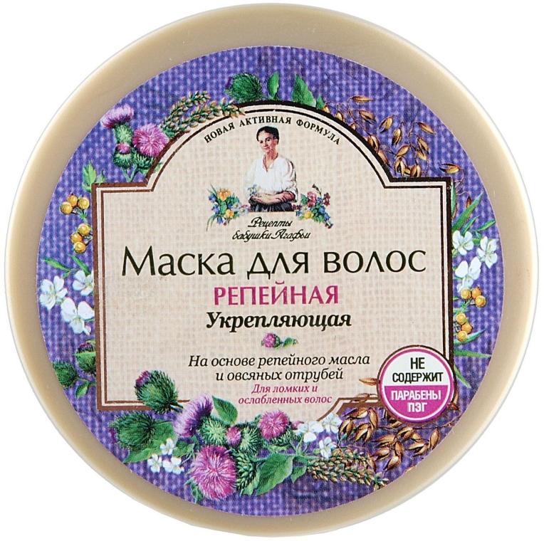 Vlasová maska Lopúchová - Recepty babičky Agafy