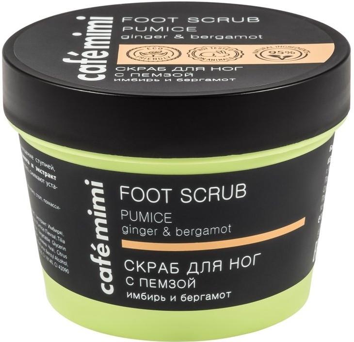 "Scrub na nohy s pemzou ""Zázvor a bergamot"" - Cafe Mimi Foot Scrub Pumice"