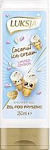 Voňavky, Parfémy, kozmetika Krémový sprchový gél s arómou kokosovej zmrzliny - Luksja Coconut Ice Cream Shower Gel