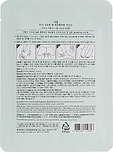 Maska na nohy - The Saem Pure Natural Foot Treatment Mask — Obrázky N2