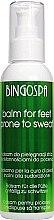 Voňavky, Parfémy, kozmetika Balzam na nohy proti poteniu nôh - BingoSpa Balm For Feet Prone To Sweat