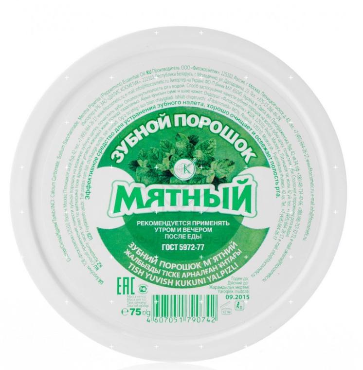 """Zubný prášok """"Mätový"""" - Fito Kosmetik"""