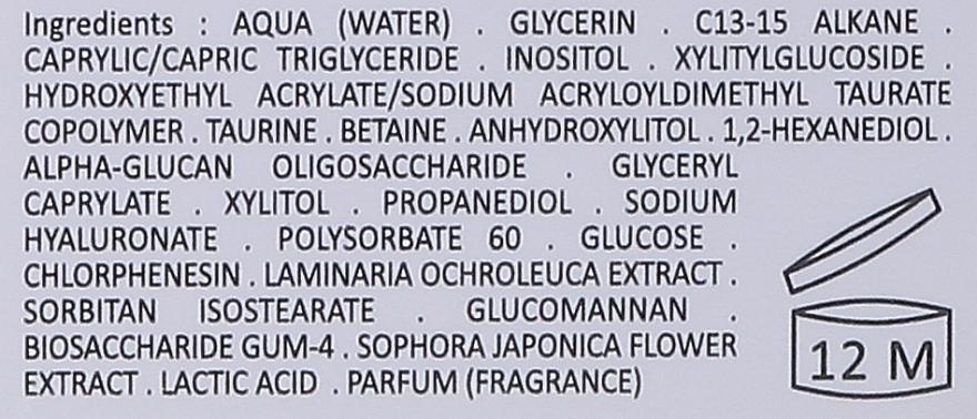 Sérum na tvár - Topicrem Ultra-Moisturizing Serum — Obrázky N2