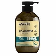 """Voňavky, Parfémy, kozmetika Krém na ruky a telo """"SOS Hĺbková hydratácia. Aloe Vera, kokos a pantenol"""" - Ecolatier Urban Moisturizing Body & Hand Cream"""