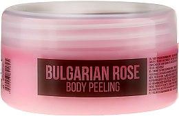 """Voňavky, Parfémy, kozmetika Scrub na telo """"Bulharská ruža"""" - Hristina Stani Chef's Bulgarian Rose Body Peeling"""